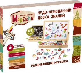 Фото Набор с доской для рисования и магнитной мозаикой Чудо-чемоданчик Доска знаний (76800)