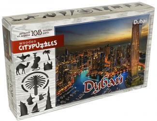 Фото Фигурный деревянный пазл ДубайCitypuzzles