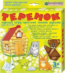"""Фото Игра-оригами """"Теремок"""" (АБ 11-501)"""