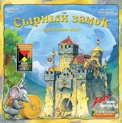 Фото Настольная игра Сырный замок
