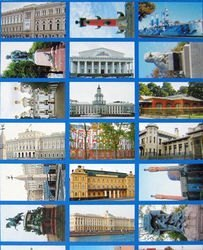 Санкт-Петербург. Прогулка по городу фотография 3