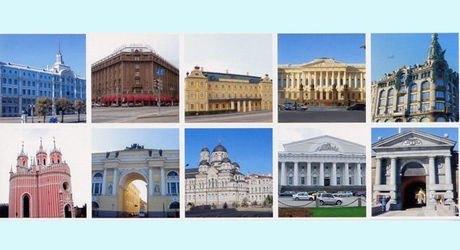 Санкт-Петербург Архитектура и градостроительство. Лото фотография 3