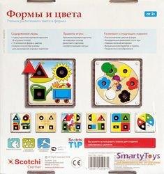 Настольная играФормы и цвета (20002) фотография 2