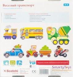 Настольная игра Веселый транспорт (20017) фотография 2