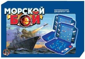 Фото Настольная игра Морской бой (00992)