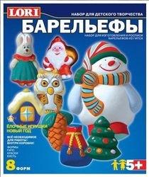 """Фото Набор для создания фигурок из гипса """"Ёлочные игрушки Новый год"""""""