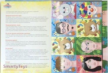 Магнитная книга для малышей Портреты (33098) фотография 2