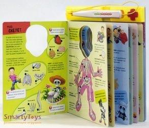 Электронная игровая книга Маленький доктор с говорящим градусником (73 вопроса и ответа) фотография 4