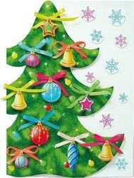 Набор для открытки Новогодняя елка (АБ 23-521) фотография 2