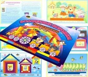 Волшебные дорожки (альбом-игра) Приложение к палочкам Кюизенера фотография 2