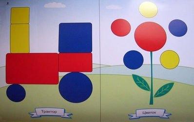 Блоки Дьенеша для самых маленьких (альбом-приложение к блокам Дьенеша) фотография 4