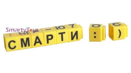 Умные кубики с буквами АБВГДейка TESTPLAY (русский язык) фотография 3