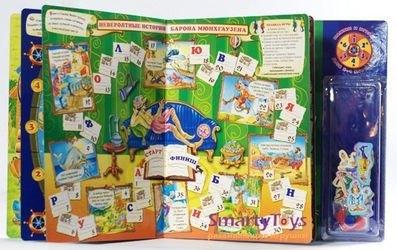 Электронная игровая книга Великолепная пятерка фотография 2