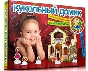 Фото Сборная игрушка Кукольный домик