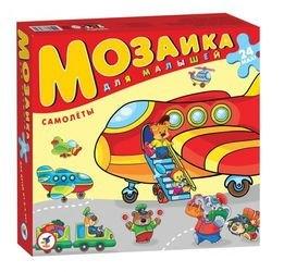 Напольный пазл Самолеты (Мозаика для малышей) фотография 1