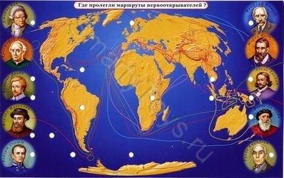 Набор карточек к электровикторине Окружающий мир фотография 2