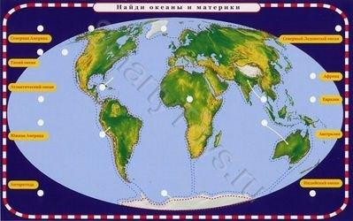 Набор карточек к электровикторине Окружающий мир фотография 4