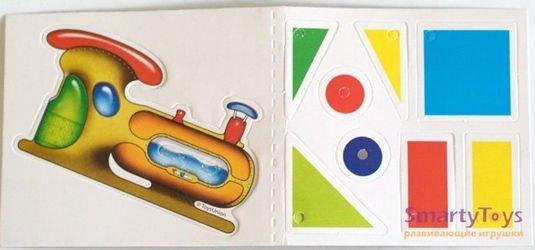 Мозаика для детей с аппликацией Паровозик 55 дет, 10 мм (00-012) фотография 4
