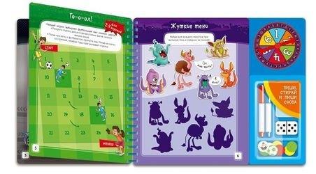 Большая игровая книга Для мальчиков фотография 2