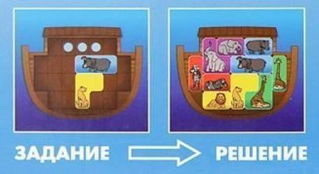 Дорожная логическая игра Ноев ковчег фотография 3