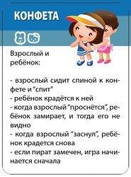 Развивающие игры для детей 3-12 лет (правила 50 игр на карточках) фотография 2