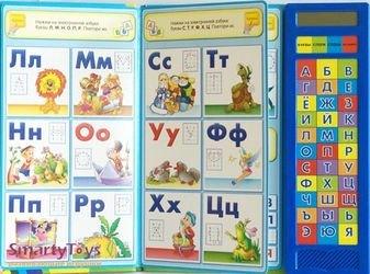 Обучающая книга Говорящая волшебная азбука фотография 3