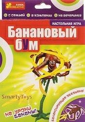 """Фото Настольная игра """"Банановый бум"""""""
