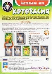 Настольная игра Котовасия фотография 2