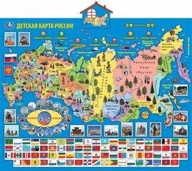 Электронный плакат Карта России фотография 1