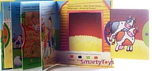 Детская книга Волшебные уроки. Дворик в деревне фотография 3