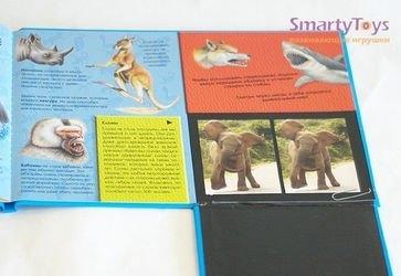 Детская книгаЗоология 3D. Смертельно опасные фотография 4