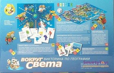 Настольная игра Викторина Вокруг света фотография 2