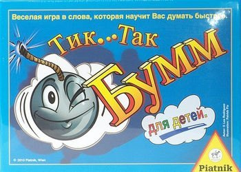Фото Настольная игра Тик Так Бумм для детей