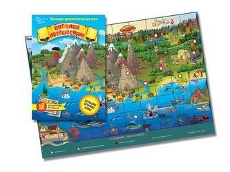 Настольная игра с фишками и кубиком Веселое путешествие фотография 2