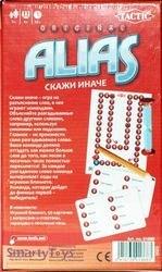 Настольная игра Скажи иначе Alias - компактная (Элиас-компактная) фотография 3