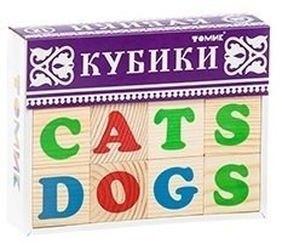 Фото Кубики деревянные Английский алфавит 12 шт.