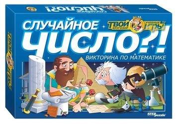 """Фото Настольная игра Викторина по математике """"Случайное число?"""""""