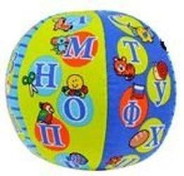 Фото Игрушка для малыша Говорящий мяч