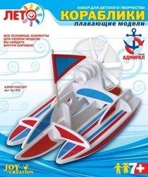 """Фото Набор для изготовления плавающей модели корабля """"Аэроглиссер"""" (Кр-005)"""
