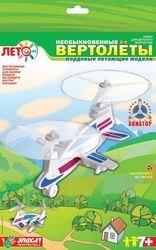 """Фото Набор для изготовления вертолета """"Филпер Бета"""" (Мв-004)"""