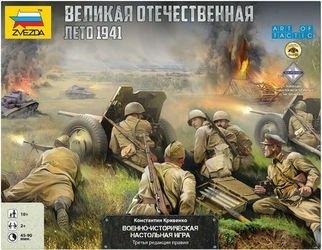 Фото Настольная игра Великая отечественная война. Лето 1941 (6266)