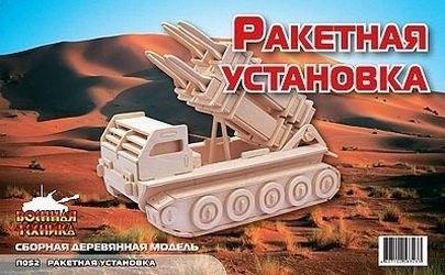 Фото Сборная деревянная модель Ракетная установка (П052)
