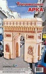 Фото Сборная деревянная модель Триумфальная арка (П083)