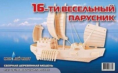 Фото Сборная деревянная модель 16-ти вёсельный парусник (П127)
