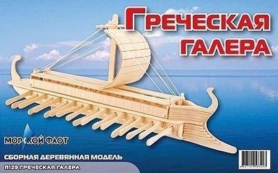 Фото Сборная деревянная модель Греческая галера (П129)