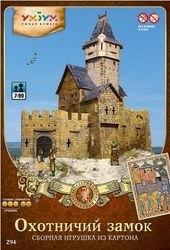 Сборная модель из картона Охотничий замок (294) фотография 3