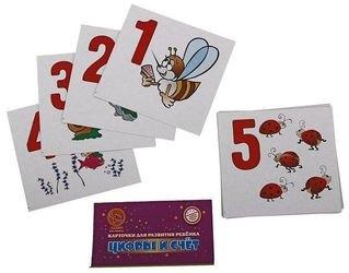 """Фото Карточки для развития ребенка """"Цифры и счет"""""""