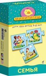 Фото Настольная развивающая игра Мини-игры Семья