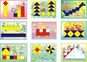 Чудо кубики (альбом-приложение для игры Сложи узор, Корвет) фотография 2