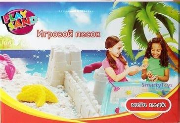 """Фото Игровой песок Набор """"Мини пляж"""" 2 кг (10321)"""